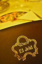 Dar El Jeld Diwan Restaurant